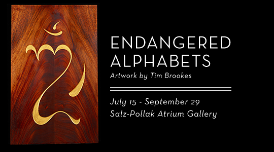 Endangered alphabets exhibit promo graphic